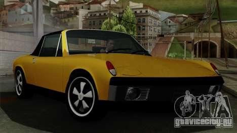 Porsche 914 1970 для GTA San Andreas