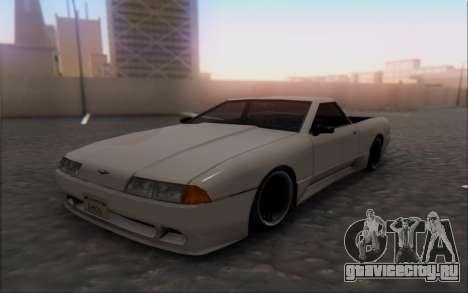 Elegy Pickup By Next для GTA San Andreas