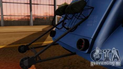 Citroen 2CV (jian) Drag Style Edition для GTA San Andreas вид сзади