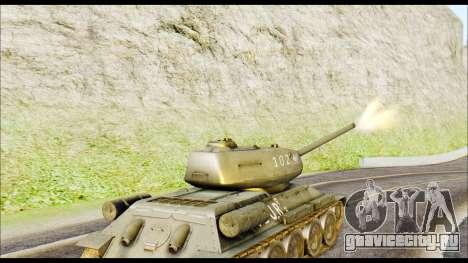 Real 102 Rudy Poland Tanks для GTA San Andreas вид сзади слева