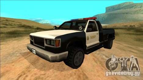 New Yosemite Police v2 для GTA San Andreas