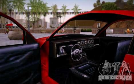 Nissan 350Z SA Style для GTA San Andreas вид справа