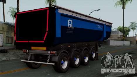 Trailer Tohap для GTA San Andreas вид слева