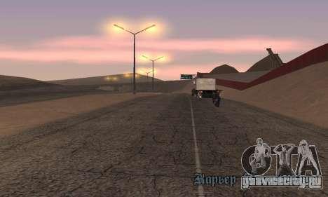 Фонари из San Fierro в Las Venturas для GTA San Andreas третий скриншот
