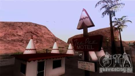 Дамба Шермана для GTA San Andreas второй скриншот