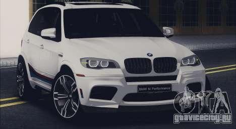 BMW X5M MPerformance Packet для GTA San Andreas