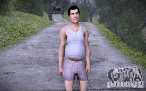 Joe Home для GTA San Andreas