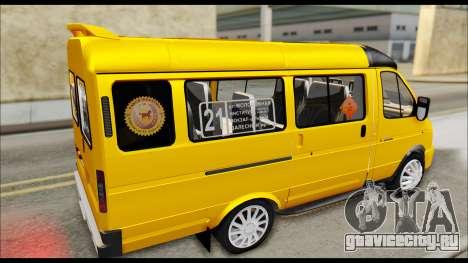 ГАЗель 3221 2007 Final для GTA San Andreas вид сзади слева