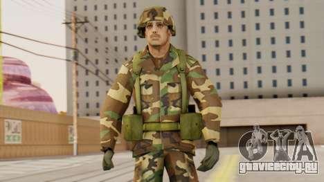 Солдат армии США для GTA San Andreas