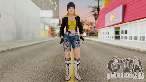 Dancing Girl для GTA San Andreas второй скриншот