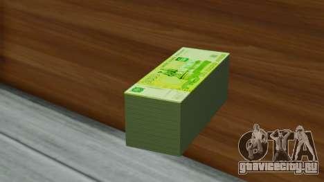 3000 Рублей для GTA San Andreas