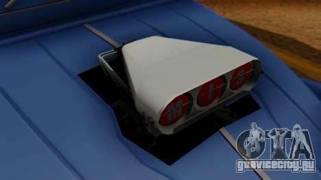 Citroen 2CV (jian) Drag Style Edition для GTA San Andreas вид справа