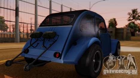 Citroen 2CV (jian) Drag Style Edition для GTA San Andreas вид слева