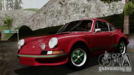 Porsche 911 Carrera RS 2.7 Sport (911) 1972 IVF для GTA San Andreas