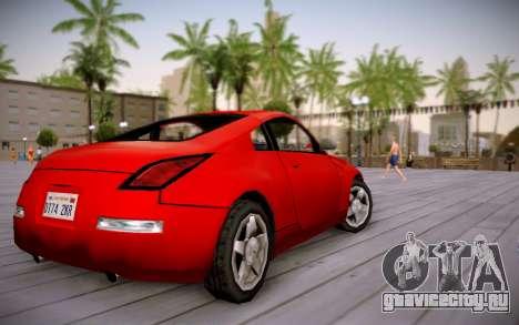 Nissan 350Z SA Style для GTA San Andreas вид слева