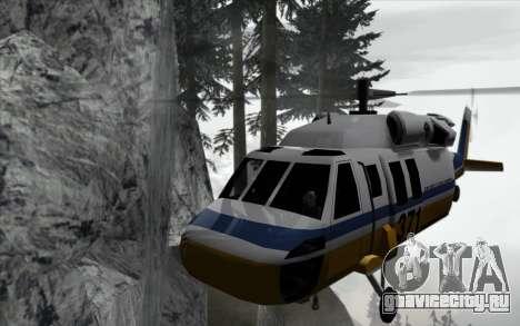 Водопад v0.1 Beta для GTA San Andreas четвёртый скриншот