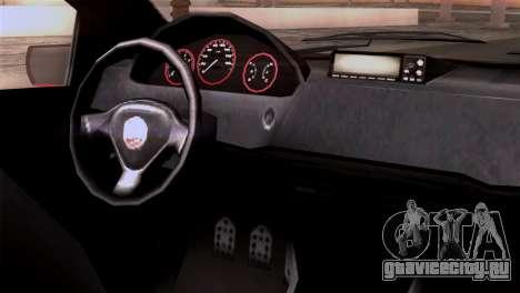 GTA 5 Declasse Asea для GTA San Andreas вид справа