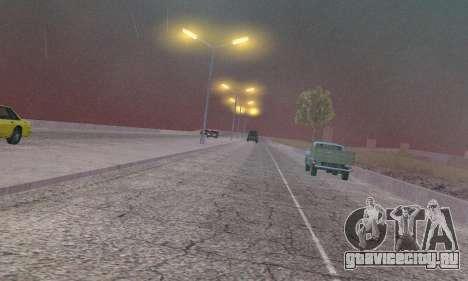 Фонари из San Fierro в Las Venturas для GTA San Andreas седьмой скриншот