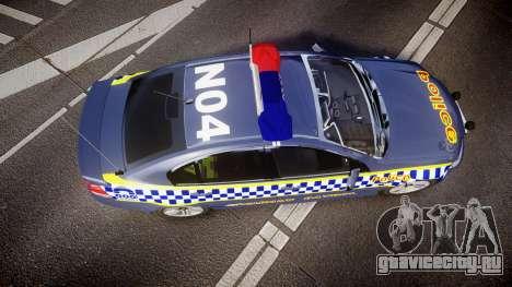 Holden VE Commodore SS Highway Patrol [ELS] v2.1 для GTA 4 вид справа