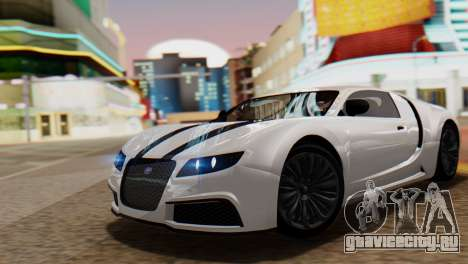 GTA 5 Adder Tire Dirt для GTA San Andreas