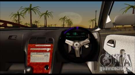 Toyota Mark 2 JZX 100 для GTA San Andreas вид сзади слева