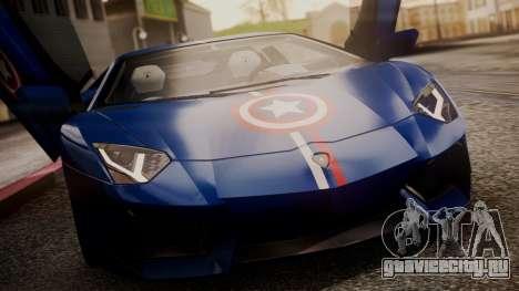 Lamborghini Aventador LP 700-4 Captain America для GTA San Andreas вид снизу
