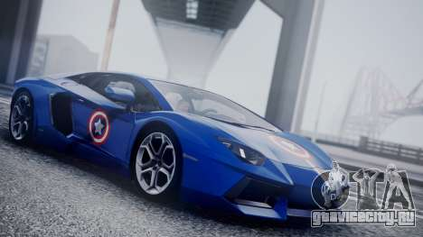 Lamborghini Aventador LP 700-4 Captain America для GTA San Andreas вид сзади