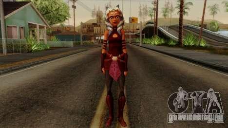 Ahsoka Tano Star Wars для GTA San Andreas второй скриншот