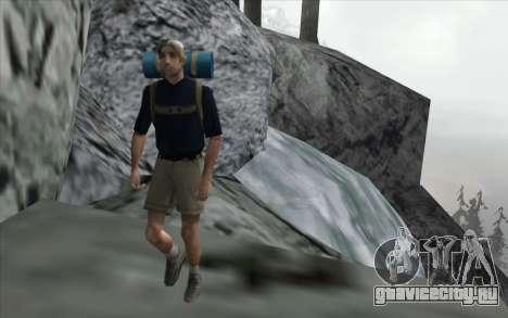 Водопад v0.1 Beta для GTA San Andreas