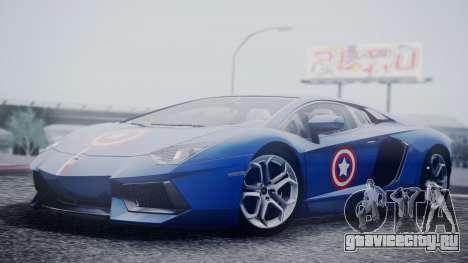 Lamborghini Aventador LP 700-4 Captain America для GTA San Andreas вид справа