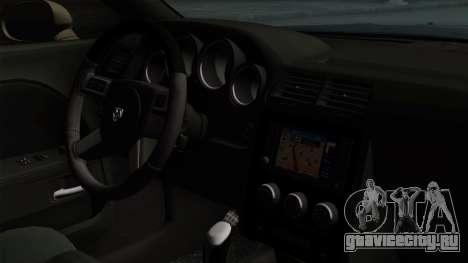 Dodge Challenger GT S для GTA San Andreas вид сзади слева