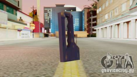Степлер для GTA San Andreas второй скриншот