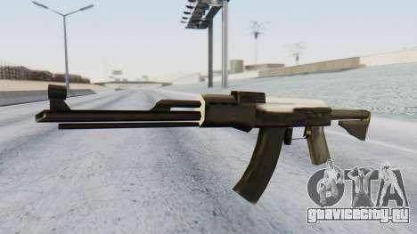 Arsenal AKM для GTA San Andreas