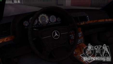Mercedes-Benz S600 W140 для GTA San Andreas
