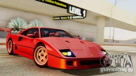 Ferrari F40 1987 with Up Lights для GTA San Andreas