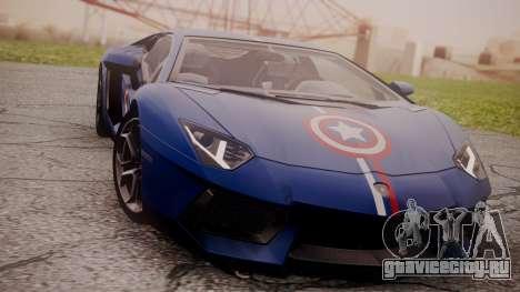 Lamborghini Aventador LP 700-4 Captain America для GTA San Andreas вид слева