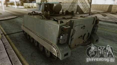 PGZ-95 Radar (Type 95) для GTA San Andreas вид сзади слева