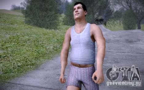 Joe Home для GTA San Andreas третий скриншот
