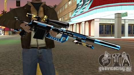 Fulmicotone Sniper Rifle для GTA San Andreas третий скриншот