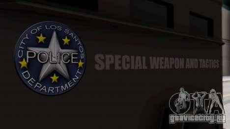 GTA 5 Enforcer S.W.A.T. для GTA San Andreas вид справа