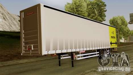 Trailer 15 meters для GTA San Andreas