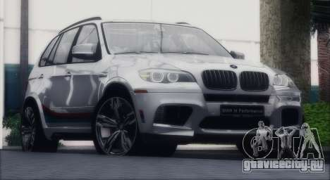 BMW X5M MPerformance Packet для GTA San Andreas вид справа