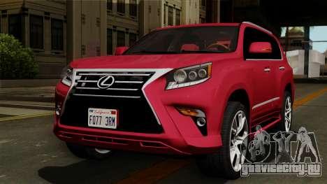 Lexus GX460 2014 v2 для GTA San Andreas