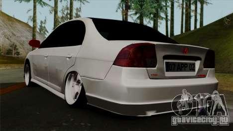 Honda Civic для GTA San Andreas