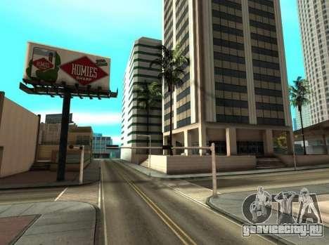 Metallic ENB Series для GTA San Andreas четвёртый скриншот