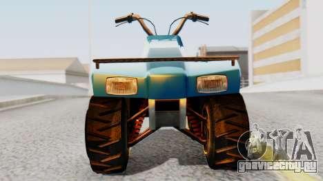 New Quad для GTA San Andreas вид сзади слева