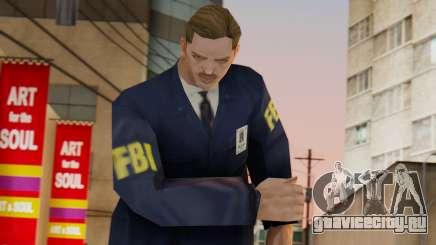 FBI Skin для GTA San Andreas