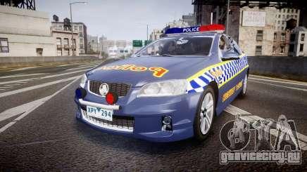 Holden VE Commodore SS Highway Patrol [ELS] v2.1 для GTA 4