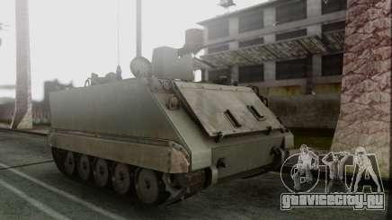 PGZ-95 Radar (Type 95) для GTA San Andreas