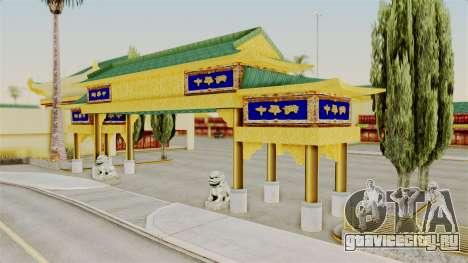 LV China Mall v2 для GTA San Andreas
